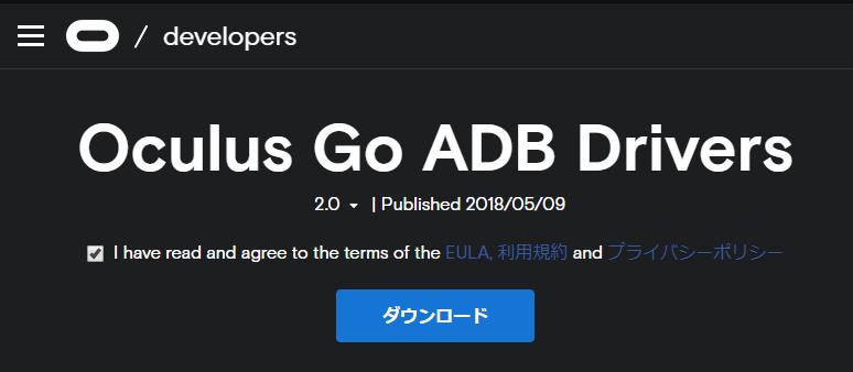 DRIVERS OCULUS QUEST ADB 2.0 FOR WINDOWS XP