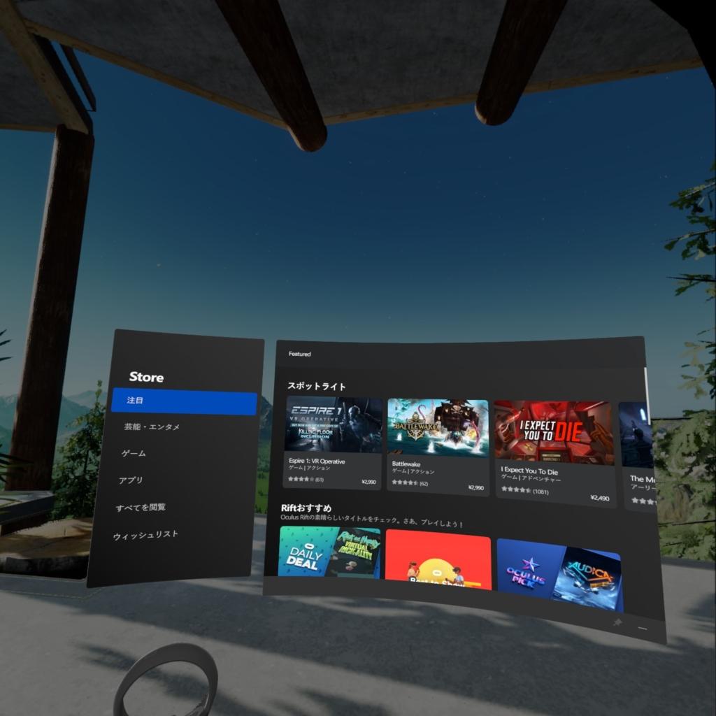 Quest 接続 Oculus pc