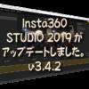 Insta360 STUDIO 2019 がアップデートしました。v3.4.2