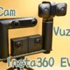 【VRカメラ】Insta360 EVOは買いか? ~Vuze XRとQooCamと数字で比較してみる~