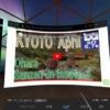 Oculus Quest レビュー:Oculus Goと見え方はどう違うのか