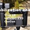 Insta360 EVO・Vuze XR・QooCam 手振れ補正の性能比較