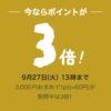SOU・SOU netshop (ソウソウ) - 『新しい日本文化の創造』