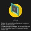 Insta360 EVOのファームウェアが早速アップデート。v1.3.0